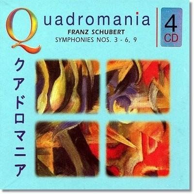 슈베르트: 교향곡 3,4,5,6,9번, 피아노 오중주, 즉흥곡