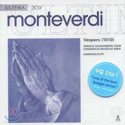 Monteverdi : Vespro della Beata Vergine : Harnoncourt