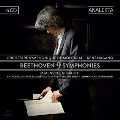 Kent Nagano 베토벤: 교향곡 1-9번 전곡집, 에그몬트 서곡, 프로메테우스의 창조물 - 켄트 나가노 (Beethoven: 9 Symphonies, Egmont, Creatures of Prometheus)