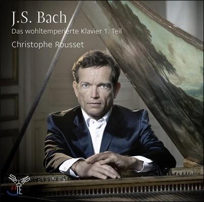 Christophe Rousset 바흐: 평균율 클라비어 곡집 1권 (J.S. Bach: The Well-Tempered Clavier BWV846-869) 크리스토프 루세