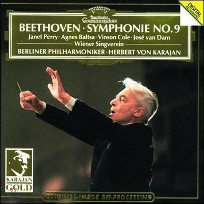 Herbert Von Karajan 베토벤 : 교향곡 9번 '합창' (Beethoven : Symphony No.9) 카라얀