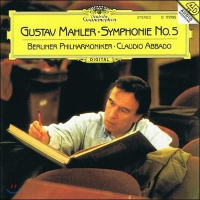 Claudio Abbado 말러: 교향곡 5번 (Mahler: Symphony No.5) 클라우디오 아바도
