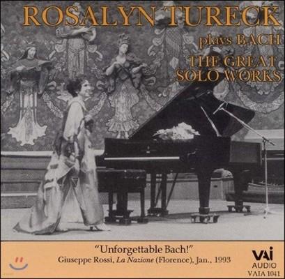 Rosalyn Tureck 로잘린 투렉이 연주하는 바흐 솔로 작품 1집 - 전주곡과 푸가 BWV866, 반음계적 환상곡과 푸가 BWV903 (Plays Bach: The Great Solo Works Vol.1)