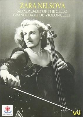Zara Nelsova 자라 넬소바: 첼로의 귀부인 - 보케리니 / 마르티누 / 베토벤 / 카발레프스키 (Grande Dame of the Cello - Boccherini / Martinu / Beethoven / Kabalevsky)