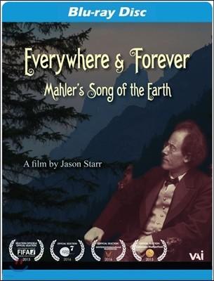 Thomas Hampson 어디에나 그리고 영원히 - 말러: 대지의 노래 + 미니 다큐멘터리 (Everywhere & Forever - Mahler's Song of the Earth)