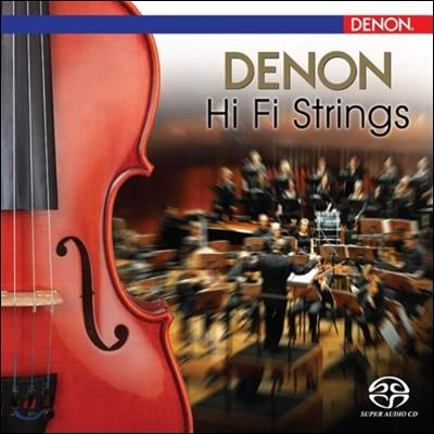 데논 하이-파이 스트링 (Denon Hi-Fi String)
