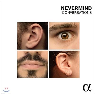 Nevermind / Jean Rondeau 기예망 & 켕텡: 대화 - 소나타와 협주곡집 (Conversations - Jean-Baptiste Quentin / Louis-Gabriel Guillemain: Sonatas) 네버마인드, 장 롱도