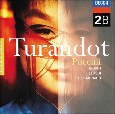 Inge Borkh 푸치니: 투란도트 (Puccini: Turandot)
