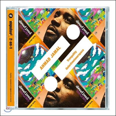 Ahmad Jamal - Tranquility / Outertimeinnerspace