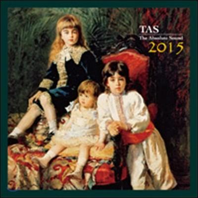 2015 앱솔류트 사운드 (TAS 2015 - The Absolute Sound)