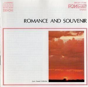 V.A. / Romance And Souvenir (일본수입/38C377149)