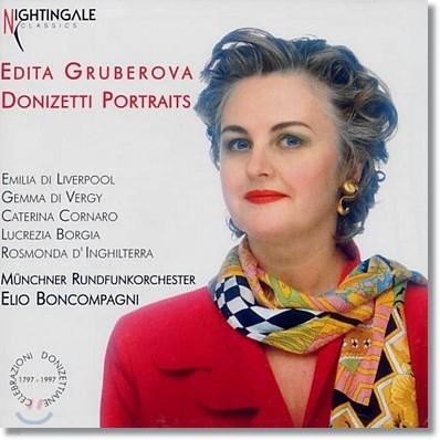 도니제티 : 포트레이츠 - 에디타 그루베로바