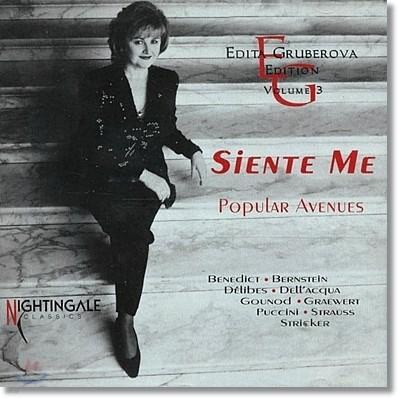Siente Me : 아리아, 재즈, 크로스오버 선곡집 - 에디타 그루베로바