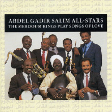 Abdel Gadir Salim All Stars - The Merdoum Kings Play Songs Of Love (메둠의 왕이 부르는 연가)