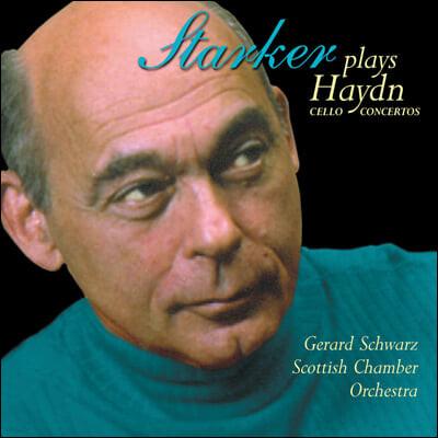 하이든 : 첼로 협주곡 1, 2번 - 야노스 슈타커