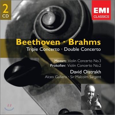 베토벤 : 삼중 협주곡 / 브람스 : 이중 협주곡 / 모차르트, 프로코피예프 - 다비드 오이스트라흐