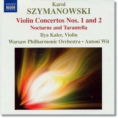 시마노프스키 : 바이올린 협주곡 1,2번, 야상곡과 타란텔라