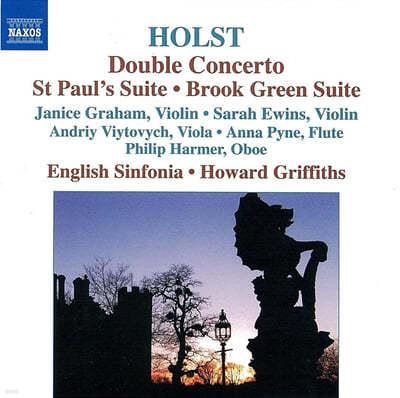 홀스트 : 두 대의 바이올린을 위한 협주곡, 세인트 폴 모음곡, 밤의 노래 외