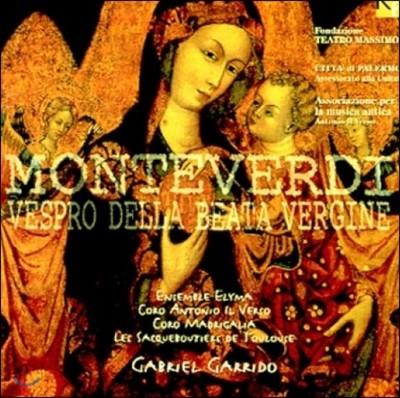 Gabriel Garrido 클라우디오 몬테베르디: 성모 마리아의 저녁기도 (Claudio Monteverdi: Vespro della beata vergine)