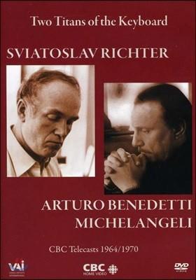 Sviatoslav Richter / Michelangeli 피아노의 두 거장 - 스비아토슬라프 리히터 / 미켈란젤리 (Two Titans of the Keyboard)