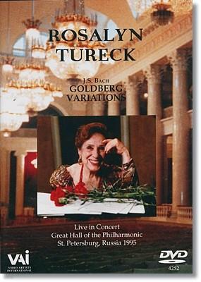 로잘린 투렉 - 바흐 / 골드베르그 변주곡 (라이브 인 콘체르트 1995)