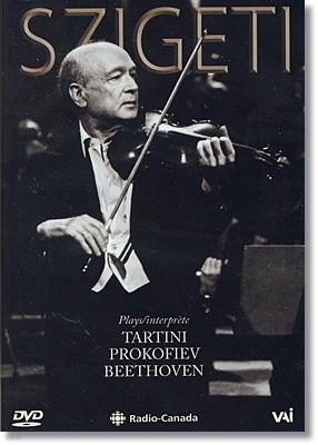 시게티의 예술 - 타르티니, 프로코피에프, 베토벤 (Joseph Szigeti Plays Tartini, Prokofiev and Beethoven)