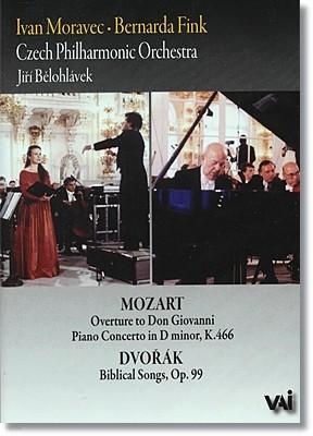 모차르트 : 돈 지오반니 서곡, 피아노 협주곡 20번 / 드보르작 : 성서의 노래 - 벨로흘라베크