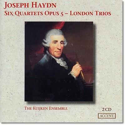 하이든 : 여섯 개의 플루트 사중주 & 런던 트리오