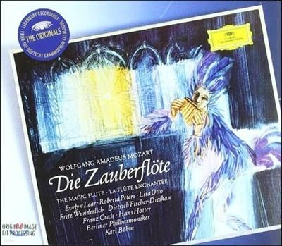 Karl Bohm 모차르트: 마술 피리 - 칼 뵘 (Mozart: The Magic Flute K.620)
