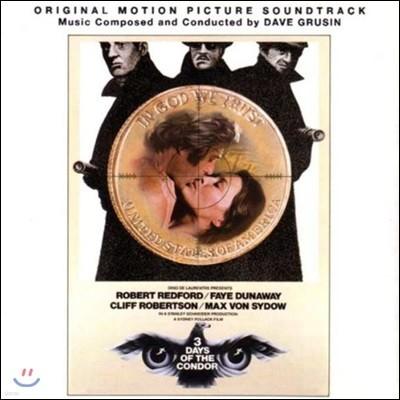 시드니 폴락의 '코드 네임 콘돌' 영화음악 (3 Days of the Condor OST by Dave Grusin 데이브 그루신)