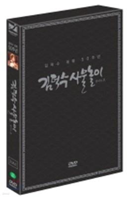 한국의 혼, 김덕수 사물놀이 LE