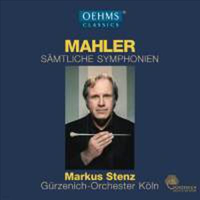 말러: 교향곡 전곡 1번 - 10번 (Mahler: Complete Symphonies Nos.1 - 10 'Adagio') (13CD Boxset) - Markus Stenz