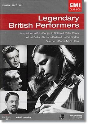 전설의 영국 연주자들 : 뒤 프레, 브리튼, 피터 피어스, 알프레드 델러, 바르비롤리 외