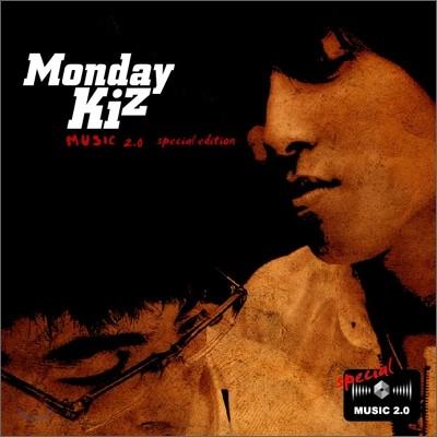 먼데이 키즈 (Monday Kiz) - 뮤직 2.0 스페셜 에디션