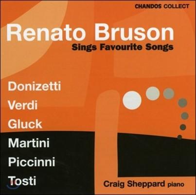 레나토 브루손이 부르는 애창곡 모음 - 도니제티 / 베르디 / 글룩 / 토스티 (Renato Bruson Sings Favourite Songs)