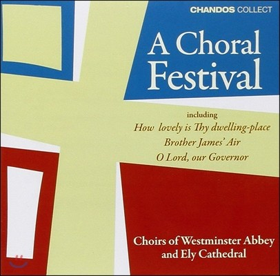 Westminster Abbey Choir 합창 페스티벌 - 브람스 / 비제 / 윌리암스 (A Choral Festival - How Lovely is Thy Dwelling-Place, Brother James' Air, O Lord Our Governor) 웨스트민스터 사원 합창단