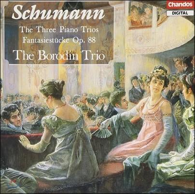 Borodin Trio 슈만: 피아노 삼중주 1-3번, 환상 소품집 (Schumann: Three Piano Trios, Fantasiestucke Op.88) 보로딘 트리오
