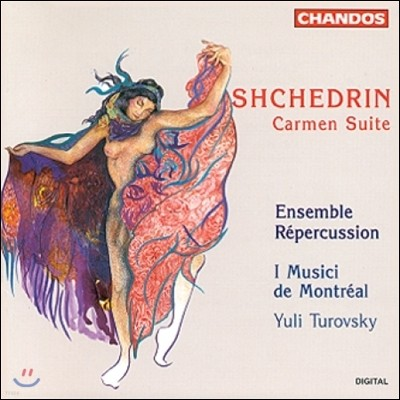 Ensemble Repercussion 세드린: 카르멘 모음곡 (Rodion Shchedrin: Carmen Suite)