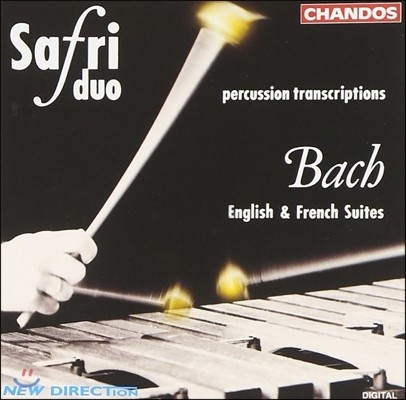 Safri Duo 바흐: 영국, 프랑스 모음곡 - 퍼커션 편곡 연주 (Bach: English Suite Nos.2, 4 & French Suites No.6 - Percussion Transcriptions)