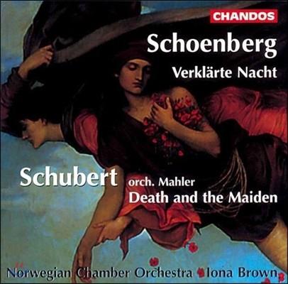 Iona Brown 쇤베르크: 정화된 밤 / 슈베르트: 죽음과 소녀 [말러의 관현악 편성] (Schoenberg: Verklarte Nacht / Schubert-Mahler: Death and the Maiden)