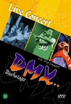 DMX 라이브콘서트 (DMX Live Concert : Backstage)