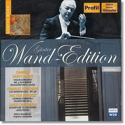Ruggiero Ricci / Gunter Wand 생상스: 바이올린 소나타 3번 / 쾨클랭: 방다르 로그 - 귄터 반트