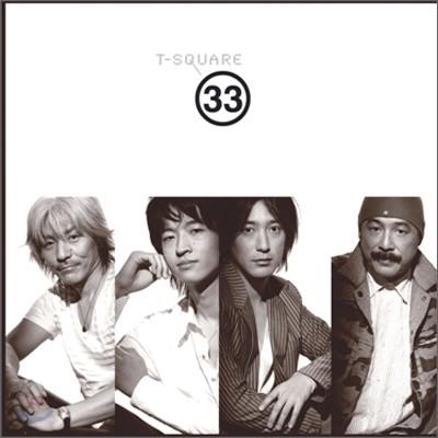 T-Square (티 스퀘어) - 33