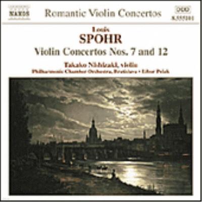 슈포어 : 바이올린 협주곡 7 & 12번 (Louis Spohr : Violin Concertos Nos. 7 and 12) - Takako Nishizaki
