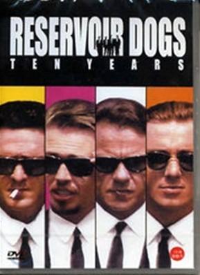 저수지의 개들