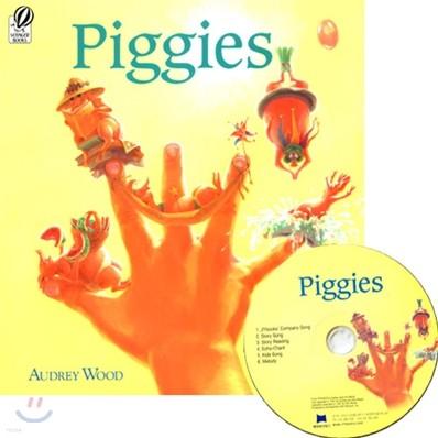 [노부영]Piggies (원서 & 노부영 부록 CD)