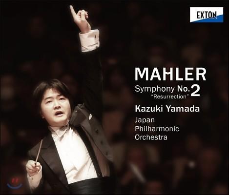 Kazuki Yamada 말러: 교향곡 2번 '부활' (Mahler: Symphony No.2 Resurrection)