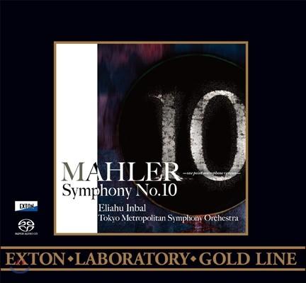 Eliahu Inbal 말러: 교향곡 10번 - 데릭 쿡 판본 [신녹음] (Mahler: Symphony No.10 [One point microphone version]) 엘리아후 인발