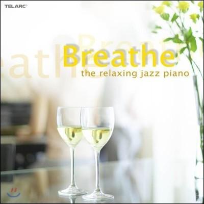 편안한 휴식을 위한 재즈 피아노 모음집 (Breathe - The Relaxing Jazz Piano)