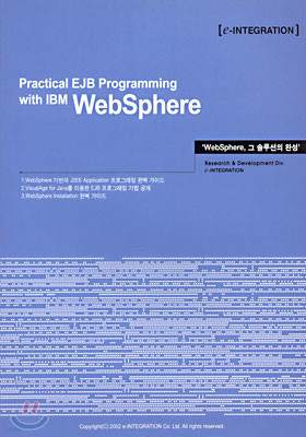 Practical EJB Programming with IBM WebSphere